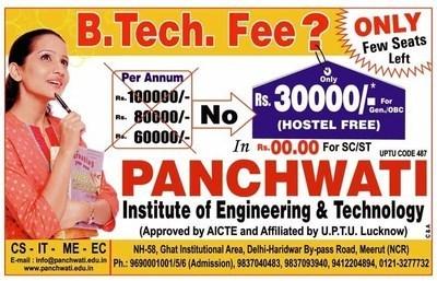 panchwati college