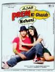 ajab-prem-ki-ghazab-kahani1
